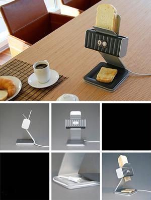 10 Creative and Innovative Product Design #2 –