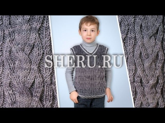 Knitting Baby Vest Pattern Модель 99 Детский жилет с отделкой