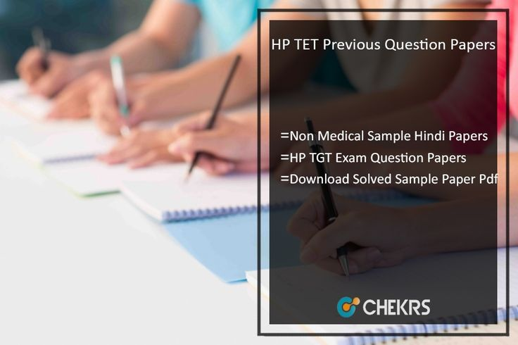 Himachal Pradesh Teacher Eligibility Test Previous Question Papers HP TET Hindi Pdf Download