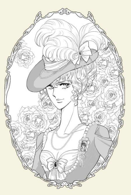 Lady Oscar--- Kodemari art