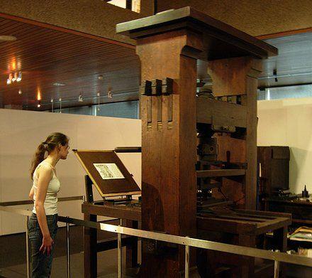 The reconstructed replica of the Gutenberg Press - Gutenberg Museum - Mainz, Germany