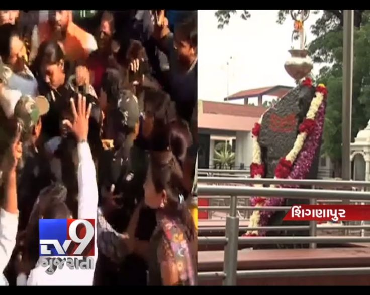 Shani Shingnapur: Several women activists and leaders have protested the restriction of women in the core area of Shani Shingnapur temple. They say men and women are equal and they should be treated equally. On the other hand the temple priest says it's a tradition as Lord Shani did not marry.   Subscribe to Tv9 Gujarati https://www.youtube.com/tv9gujarati Like us on Facebook at https://www.facebook.com/tv9gujarati Follow us on Twitter at https://twitter.com/tv9gujarati