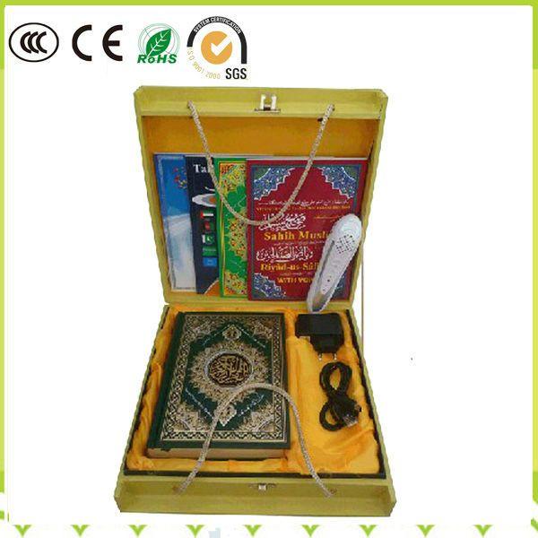 2014 New al quran read pen with M9,quran flash mobile $25~$55