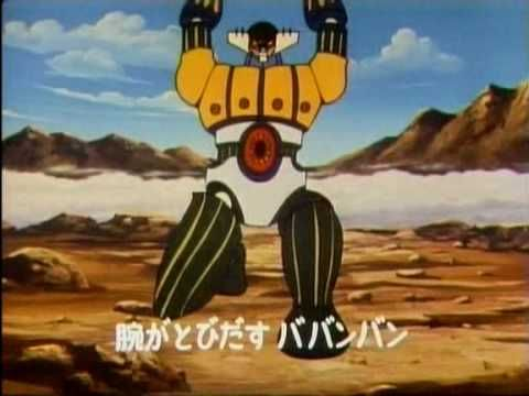 Jeeg robot - Sigla iniziale
