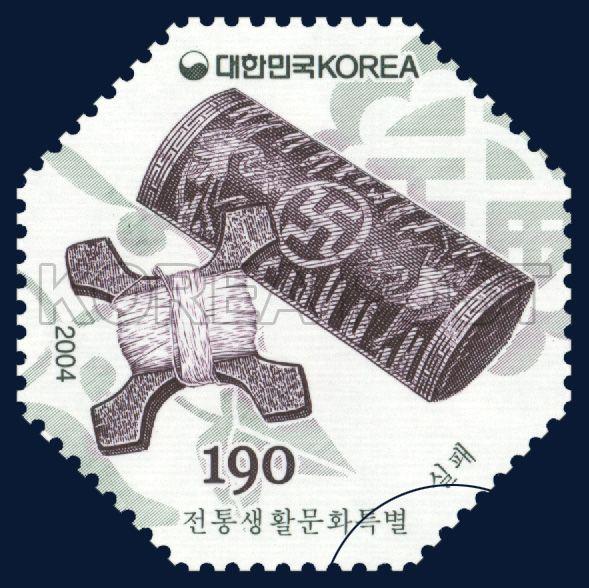 Traditional Culture Special (5th), Bobbin, traditional culture, black, white, 2004 06 24, 전통 생활문화 특별(다섯 번째 묶음), 2004년 06월 24일, 2384, 실패, postage 우표
