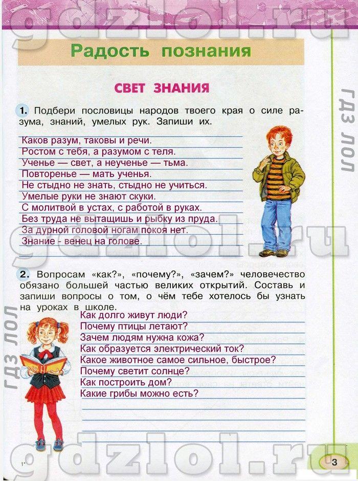 Гдз по английскому 9классскачать
