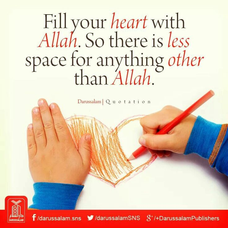 And believe me when you do. All those heartbreaks begin to fade. #Alhumdulilah #For #Islam #Muslim