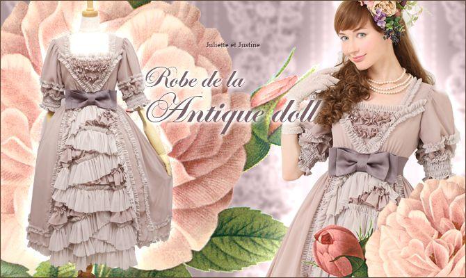 Robe de la Antique doll In antique rose,46,440円 For reserve until August 22. http://juliette-et-justine.com/products/detail.php?product_id=987