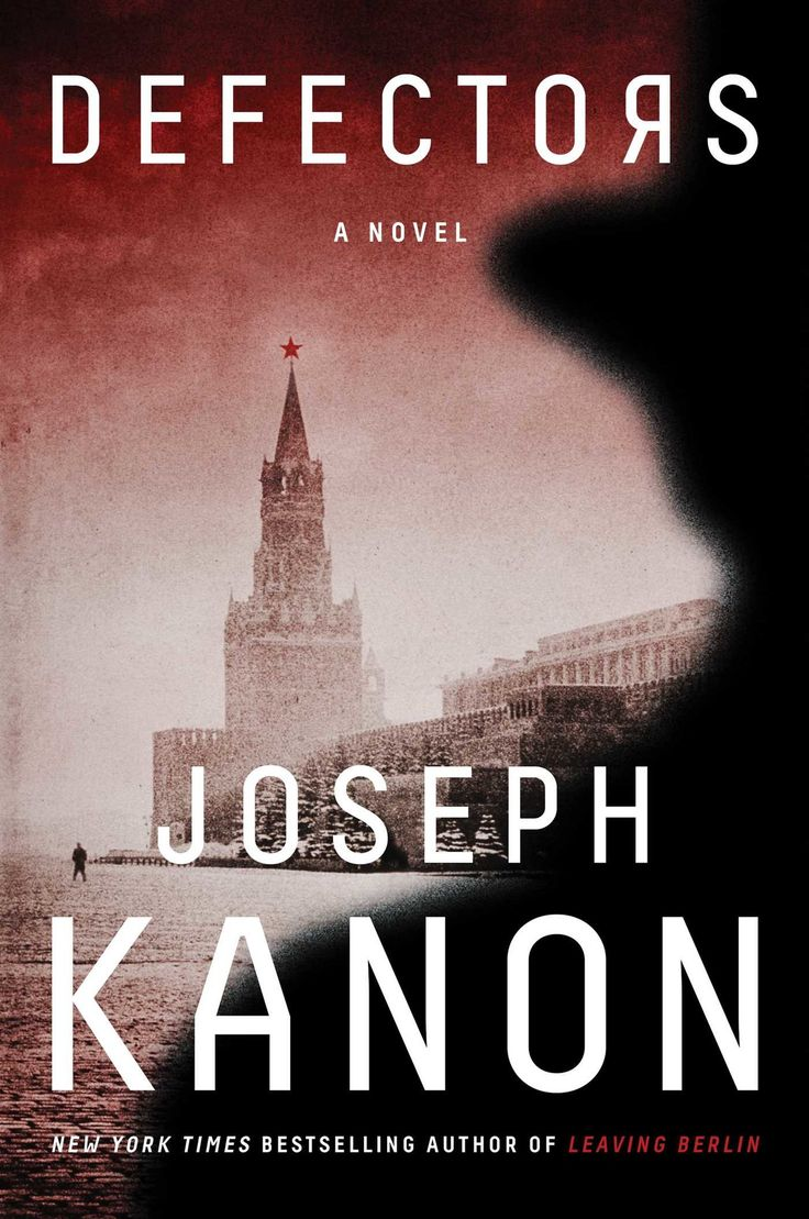Awesome Two Brothers Are Property And Liabilities In Joseph Kanon's Spy  Novel