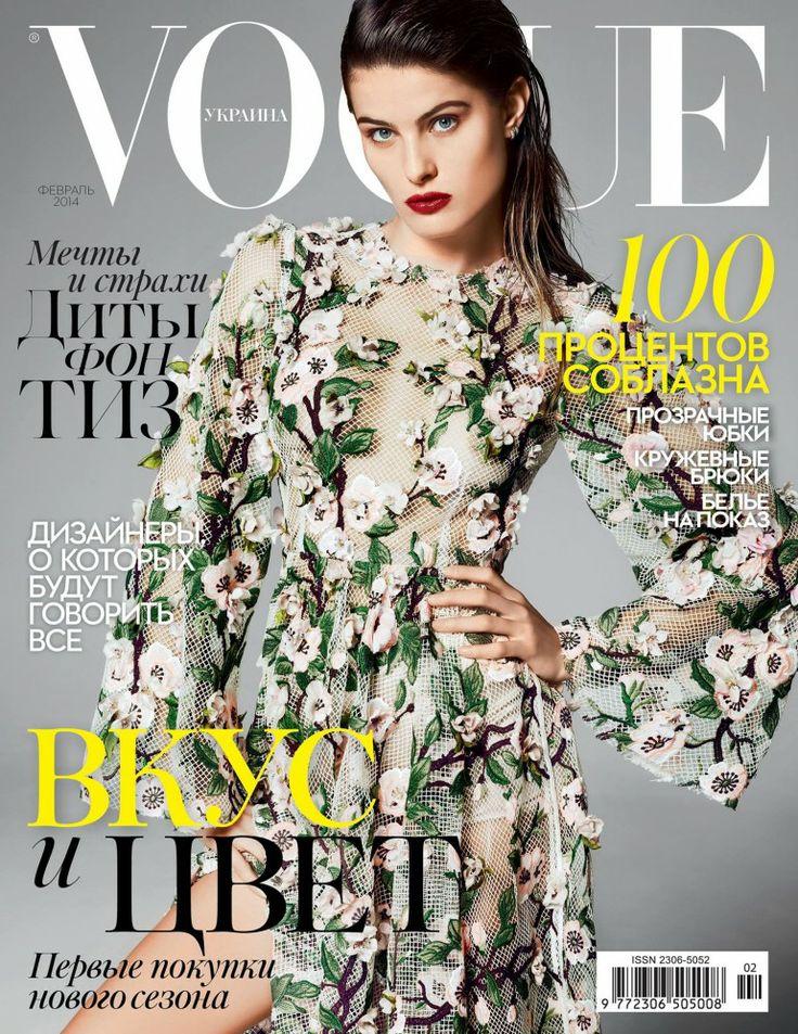 Isabeli Fontana by Marcin Tyszka  for Vogue Ukraine Feb 2014