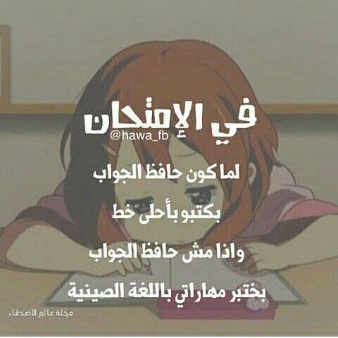 والله صح