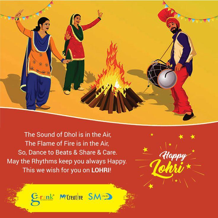 Wishing You A Very Happy Lohri.