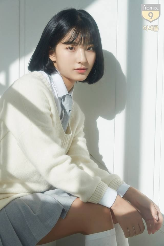fromis9, fromis_9,fromis9 member, fromis_9 members, fromis_9 profile, fromis_9 song hayoung, fromis_9 lee saerom, fromis_9 roh jisun, fromis_9 lee chaeyoung, fromis_9 lee nagyung, fromis_9 park jiwon, fromis_9 lee seoyeon, fromis_9 baek jiheon, fromis_9 jang gyuri, fromis_9 profile photo