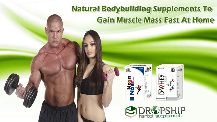 Natural Bodybuilding Supplements to Gain Muscle Mass Fast At Home