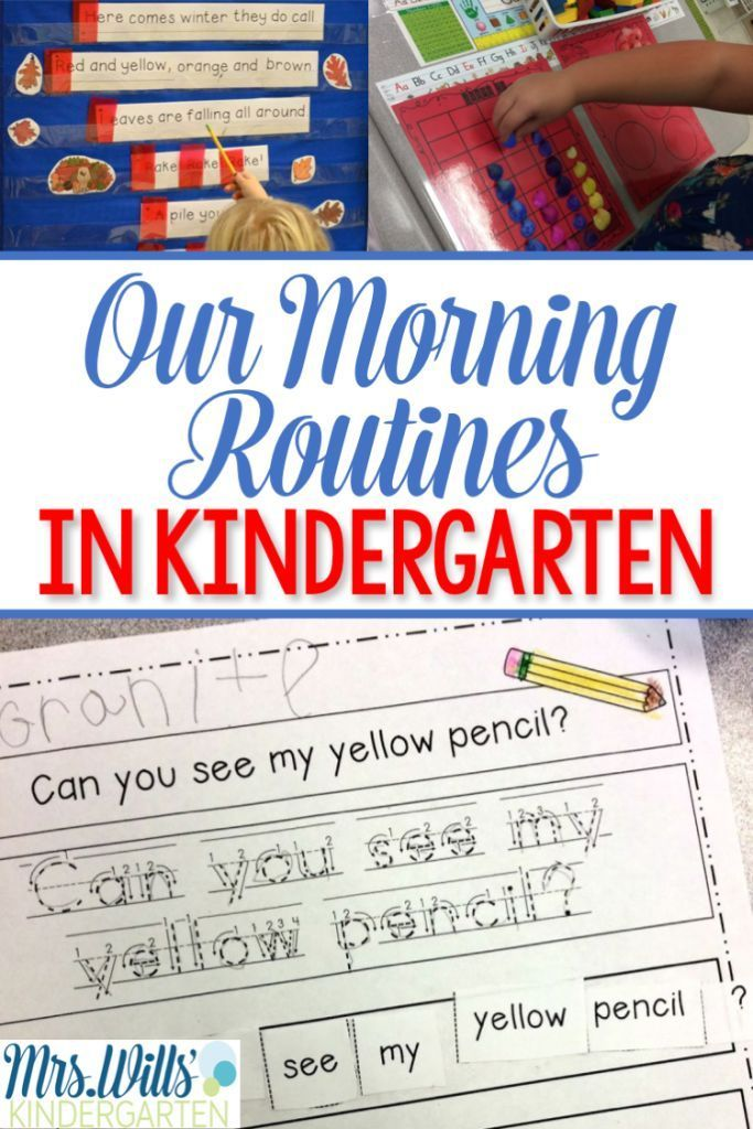 Looking for scheduling ideas for mornings in your classroom? Check out these kindergarten morning routines, including writing, phonics, math, and