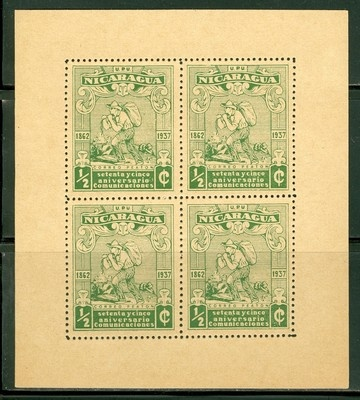 Nicaragua 1937 Issues: Scott #665 NGAI 75th Ann Postal Service MINISHEET