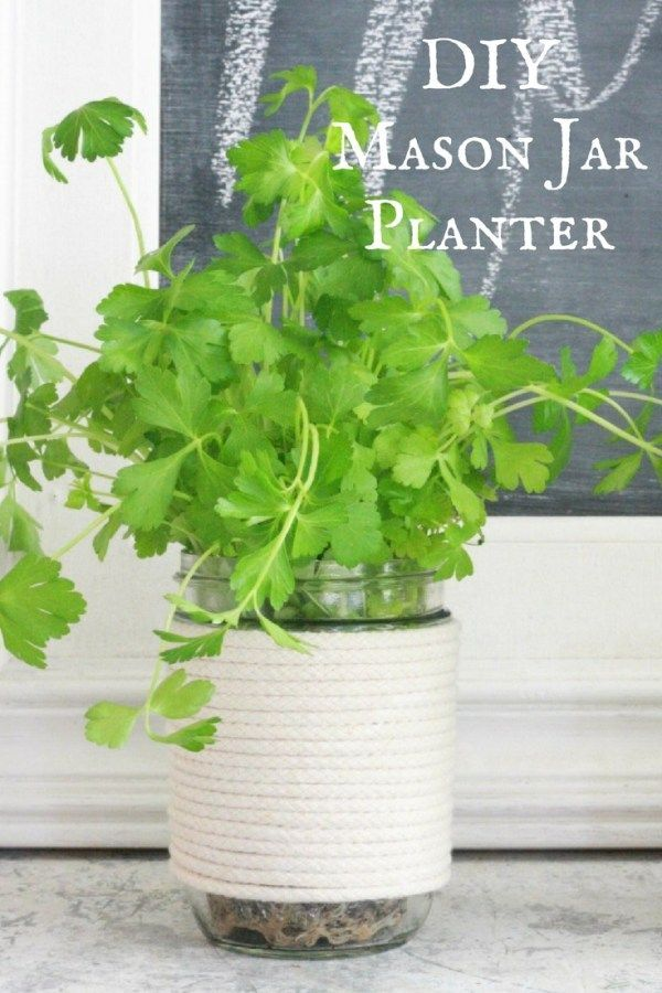 Brighten up your home with these easy 10 minute DIY mason jar herb planters!