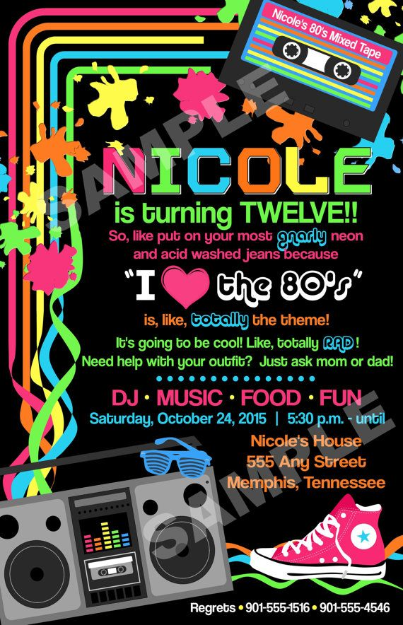 25 best ideas about 1980s Party Invitations – 80s Party Invitation Wording