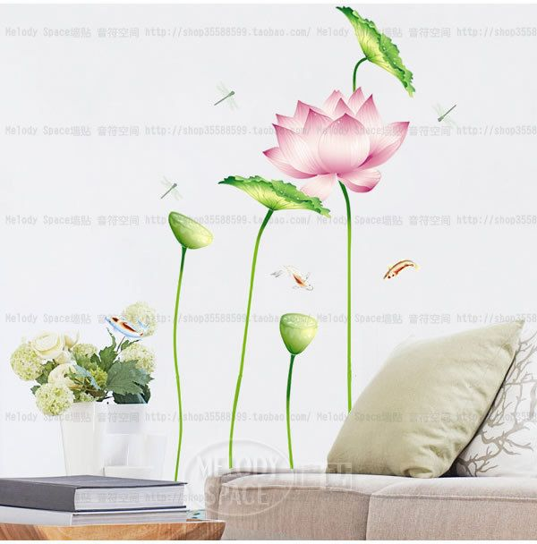 Free shipping 3D wall sticker decals house stickers wallpaper Lotus flower LD644
