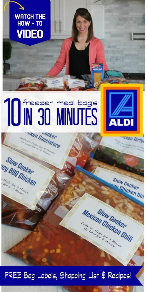 Ever since I posted our original Week of Easy Freezer Meals in under an hour I have been getting so many requests for another Freezer Meal Plan. I am so excited today to share with you our NEW 10 Freezer Meal Bags from Aldi in UNDER 30 Minutes meal plan! freezer meal ideas save money on groceries