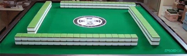 Marvel at this magic mahjong table again and again and again, A table with a hole that will suck in your pieces and returns them perfectly stacked ready to play