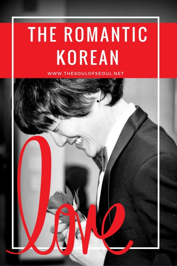The Romantic Korean, Pt. 1: The 12 romantic holidays that couples celebrate in Korea. How to be a romantic couple in South Korea. Korean style dating. There's a couples romantic holiday each month in Korea. How to celebrate and what to know!