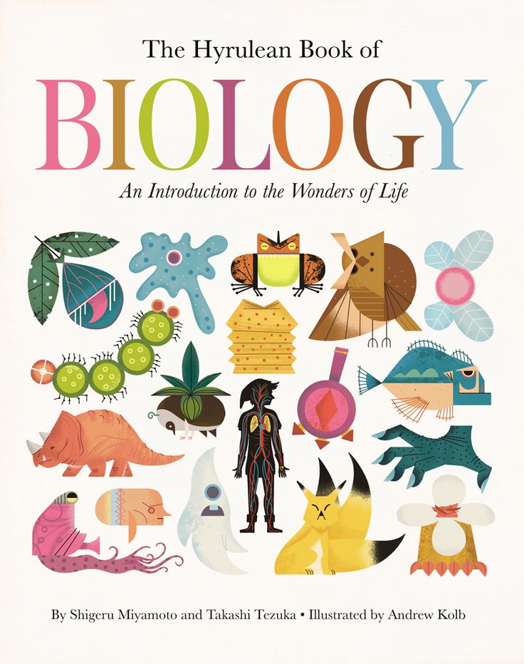 Hyrulean Book of Biology
