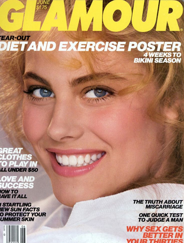 17 best 1981 cosmopolitan elle vogue and other magazine for Old magazines