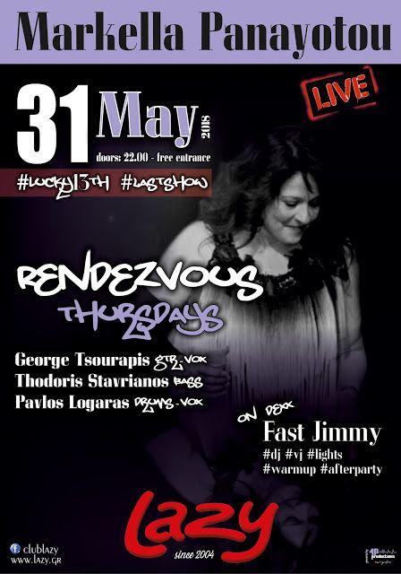4P: #Lucky13th * Markella Panayotou #RendezvousThursdays_last show