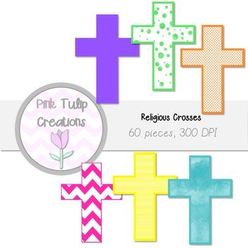 60+x+Digital+Clip+Art+Religious+Crosses-+Patterned+background.-+10+x+chevron-+10+x+spots-+10+x+stripes-+10+x+watercolor+spots-+10+x+watercolor-+10+x+solid+color300+dpi+for+clear+and+crisp+backgrounds.Files+will+need+to+be+unzipped+before+use.+**These+products+are+available+for+all+personal+and+commercial+use,+credit+is+encouraged+but+not+essential.**