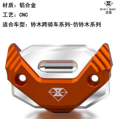 14.00$  Buy now - http://alip5c.shopchina.info/go.php?t=32805172768 - Motorcycle Hand brake cylinder Brake fluid reservoir Cover cap for Suzuki EN125 125-3f 125cc-150CC   #buyonlinewebsite