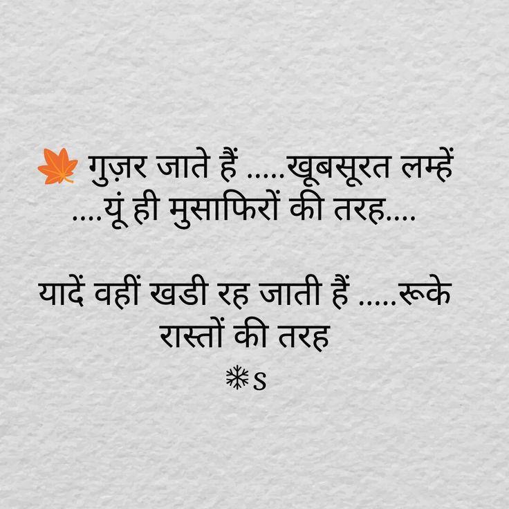 Ada A Way Of Life Book In Hindi Download