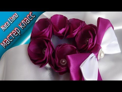 Резинка на пучок с цветами из ленты. Украшение для волос. МК от Nata Liana. - YouTube