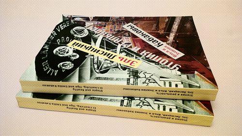 Lissitzky – Kabakov   Utopia and Reality