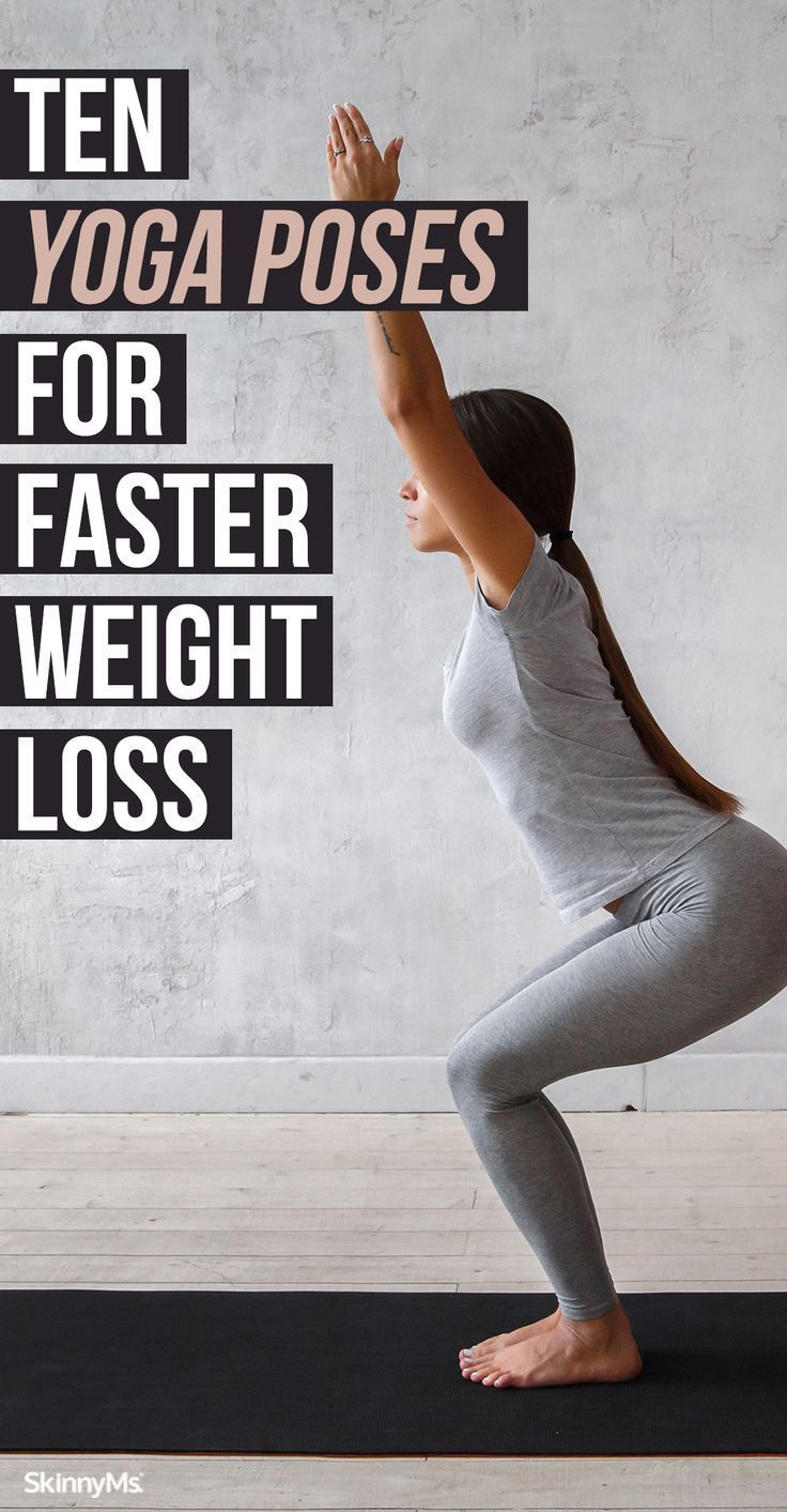 These ten yoga poses for weight loss will help you…