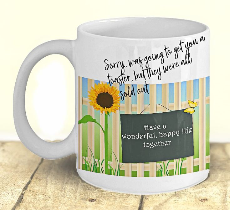 Funny Wedding Gift, Funny Wedding Mug, Gift for Bride, Gift for Bridegroom, Wedding Coffee cup, by PortunaghDesign on Etsy