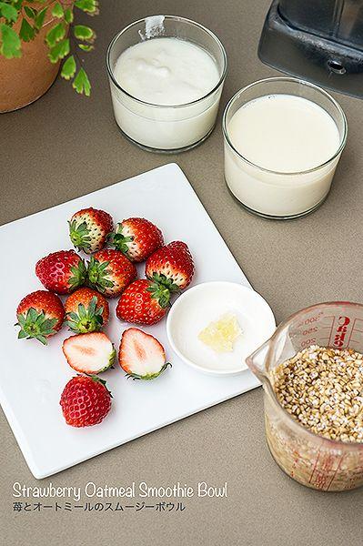 【週末ごほうびレシピ】色も楽しいフルーツたっぷり朝ごはん。苺とオートミールのスムージーボウル | Lealta(レアルタ)