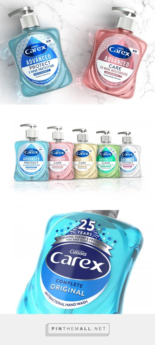 Carex 25 Years Redesigned On Packaging Of The World Creative