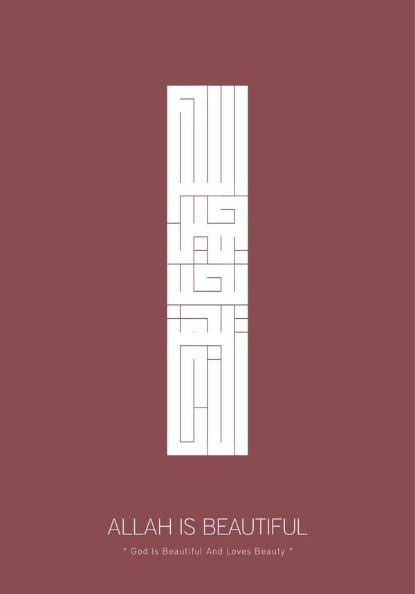 K U F I C Typography By Muhammad ElMahdy on Behance