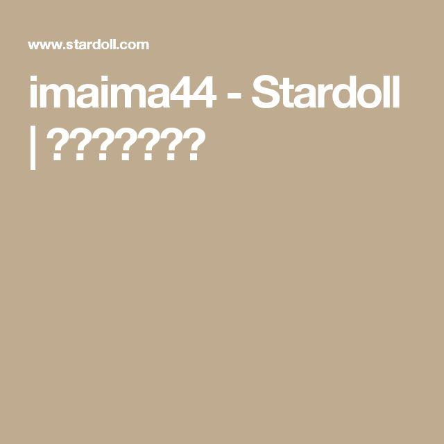 imaima44 - Stardoll | العربية