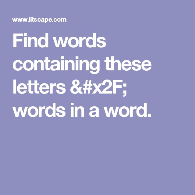 Best 25 Word finder game ideas on Pinterest