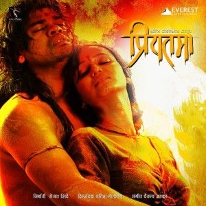 Vip Marathi Duniyadari Mp3 Songs Free Download