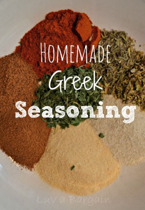 """Making your own seasoning mixes with the spices that you probably have in your cabinet is a great way to get """"cleaner"""" versions of pre-packaged seasonings. Mainly getting rid of the unneeded sodium. I store them in old spice containers and label them with a simple piece of tape. This homemade Greek seasoning is wonderful …"""