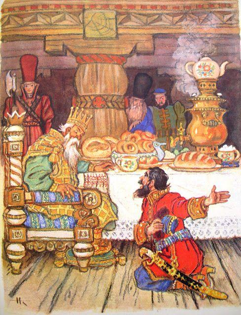 Николай Кочергин - Конёк-горбунок