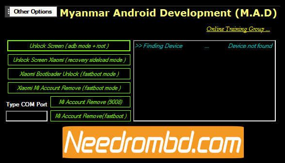 Xiaomi Universal Unlock Tool By MAD | Smartphone Firmware | Account