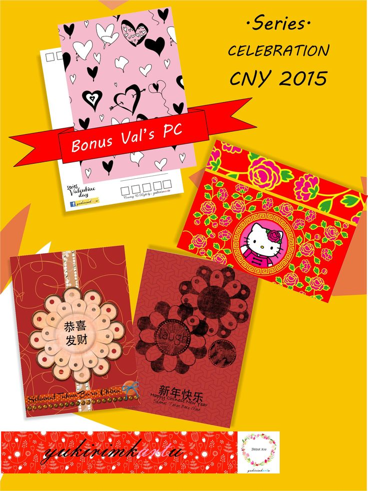 Series : CNY, there are 3 postcards, the design looks a like giant hong bao (red envelope which usually used and giving away every chinese celebration). Get them all plus bonus 1 valentine postcard to collect.   Contact us for more detail at FB page https://www.facebook.com/yukirimkartu