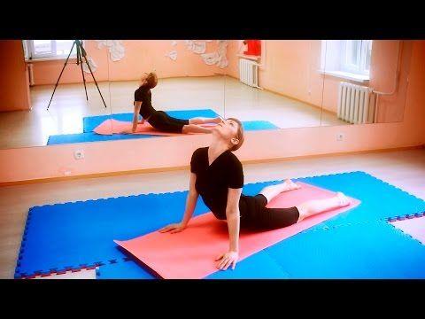 (6) Упражнения для позвоночника. 7 по 7 - YouTube