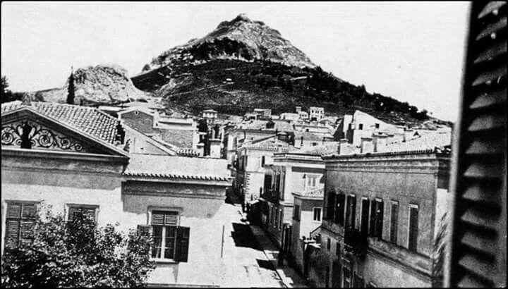 Amerikis street. Old Athens.