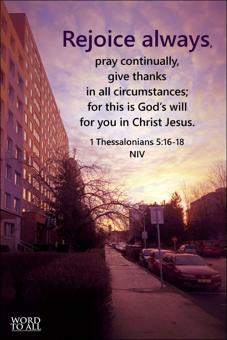 Rejoice always, pray continually, give thanks in all circumstances; for this is God's will for you in Christ Jesus. 1 Thessalonians 5:16-18 #joy #bible #pray #quotes