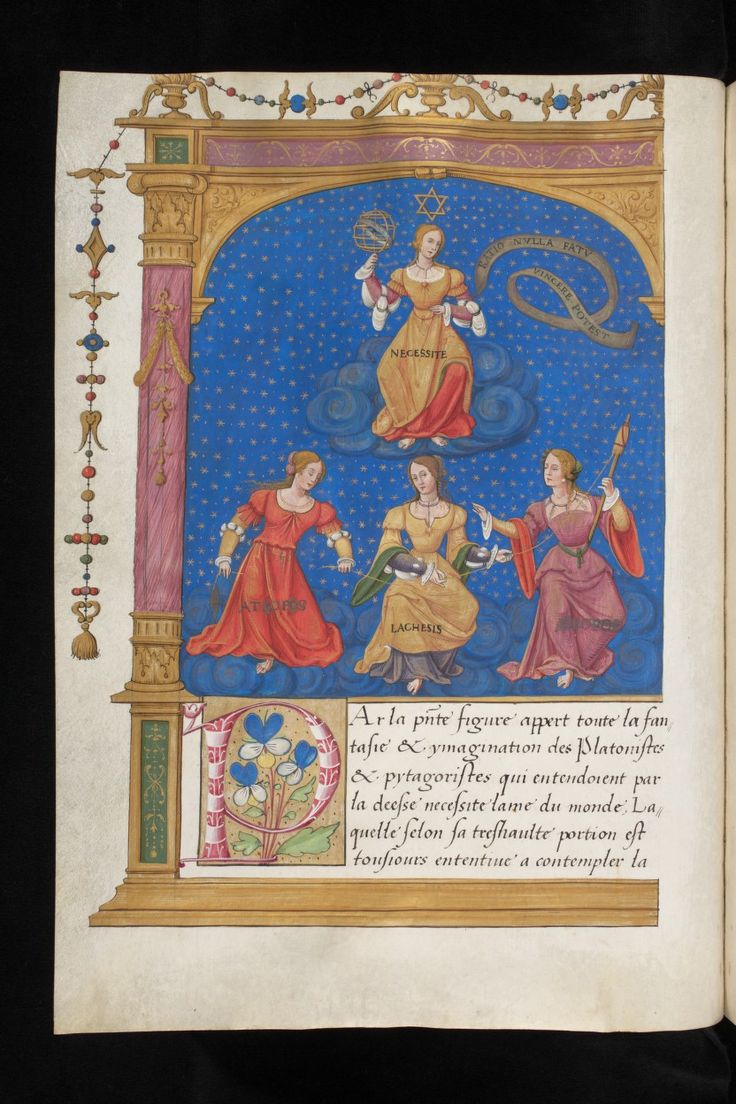 Genève, Bibliothèque de Genève, Ms. fr. 167, f. 77v – Jean Thenaud, Introduction to the Kabbalah, dedicated to King Francis I (http://www.e-codices.unifr.ch/en/list/one/bge/fr0167)